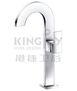 (KJ836L000) Single lever mono basin mixer