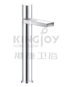 (KJ837L000) Single lever mono basin mixer