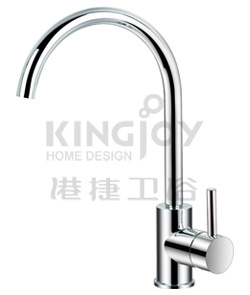(KJ807D045) Single lever mono sink mixer