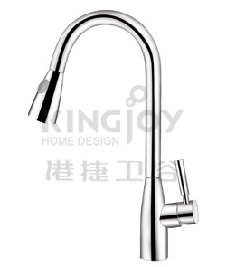(KJ807G003) Single lever mono sink mixer