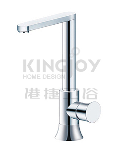 (KJ815D000) Single lever mono sink mixer