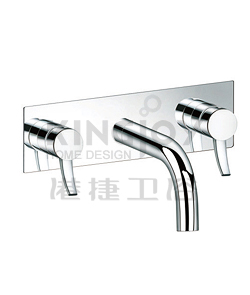 (KJ828Q000) Two-handle concealed basin mixer