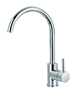 (KJ807A001) Single lever mono basin mixer