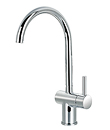 (KJ807D001) Single lever mono sink mixer